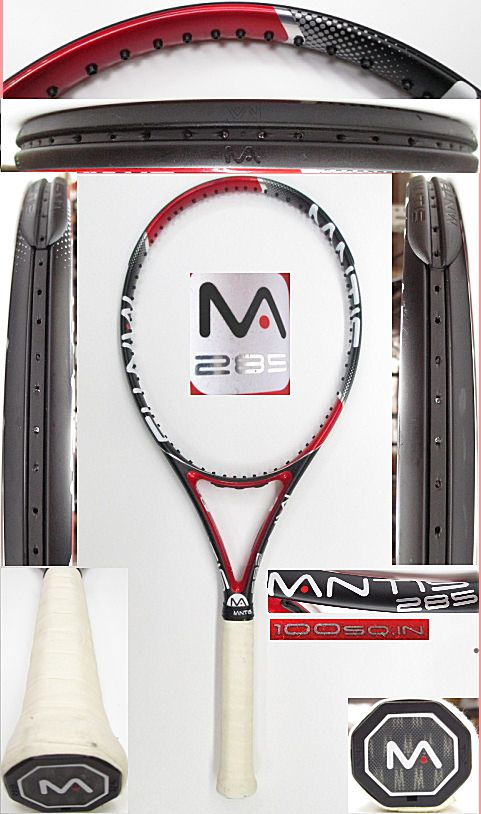 【中古 テニスラケット】OT0231 マンティス285