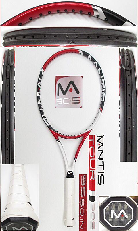 【中古 テニスラケット】OT0233 マンティス ツアー305