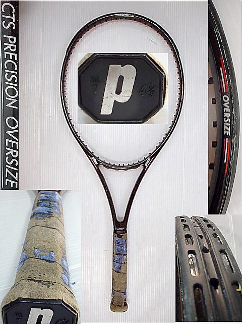 【中古テニスラケット】プリンス CTSプレシジョン オーバーサイズ