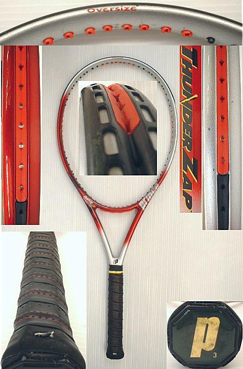 【中古テニスラケット】プリンス サンダーザップ オーバーサイズ THUNDER ZAP OVERSIZE