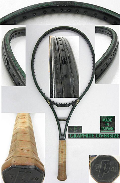 【中古テニスラケット】プリンス グラファイト オーバーサイズ (台湾製) GRAPHITE OVERSIZE
