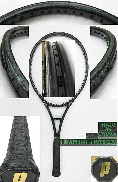 【中古テニスラケット】プリンス グラファイト オーバーサイズ(中国製) GRAPHITE OVERSIZE