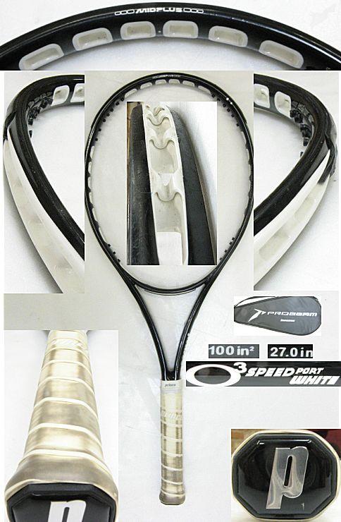 【中古テニスラケット】プリンス O3 スピードポート ホワイト O3 SPEEDPORT WHITE
