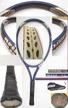 【中古 テニスラケット】モアサンダー