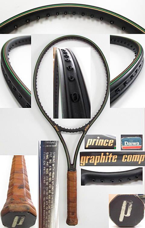 【中古 テニスラケット】P0614 プリンス グラファイト コンプ【graphite comp】