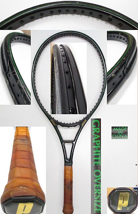 【中古 テニスラケット】P0625 プリンス グラファイトOS 【CHINA】