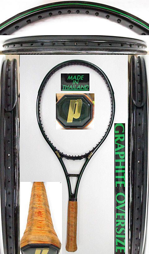 【中古 テニスラケット】P0682 プリンス グラファイトOS【TAIWAN】