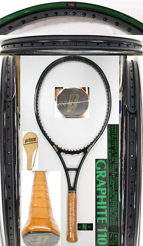 【中古 テニスラケット】P0685 プリンス グラファイト110【TAIWAN】