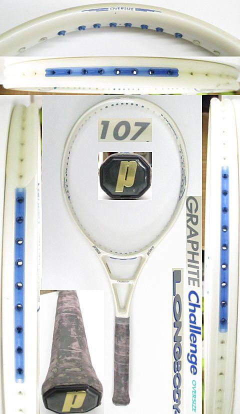 【中古 テニスラケット】P0689 プリンス グラファイト チャレンジ オーバーサイズ