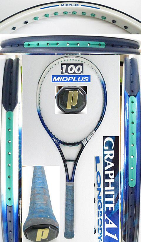 【中古 テニスラケット】P0690 プリンス グラファイトA1 ミッドプラス
