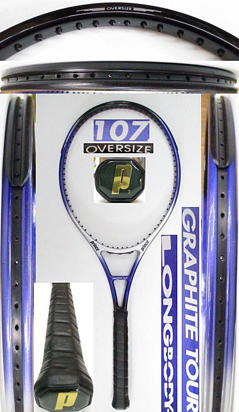 【中古 テニスラケット】P0694 プリンス グラファイトツアー オーバーサイズ