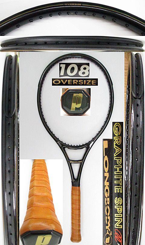 【中古 テニスラケット】P0696 プリンス グラファイトスピン オーバーサイズ