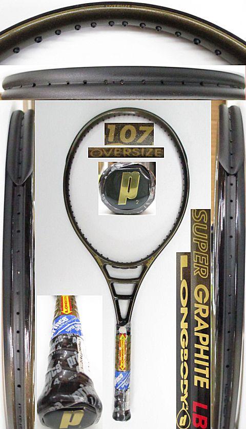 【中古 テニスラケット】P0699 プリンス スーパーグラファイトLB オーバーサイズ