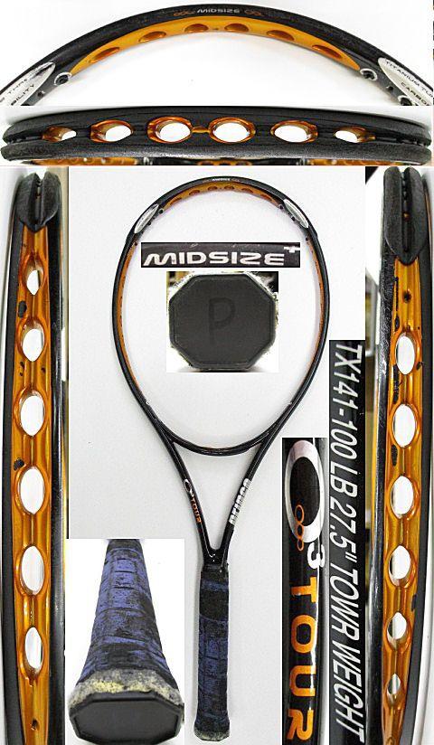 【中古 テニスラケット】P0710 プリンス O3ツアー プロストック