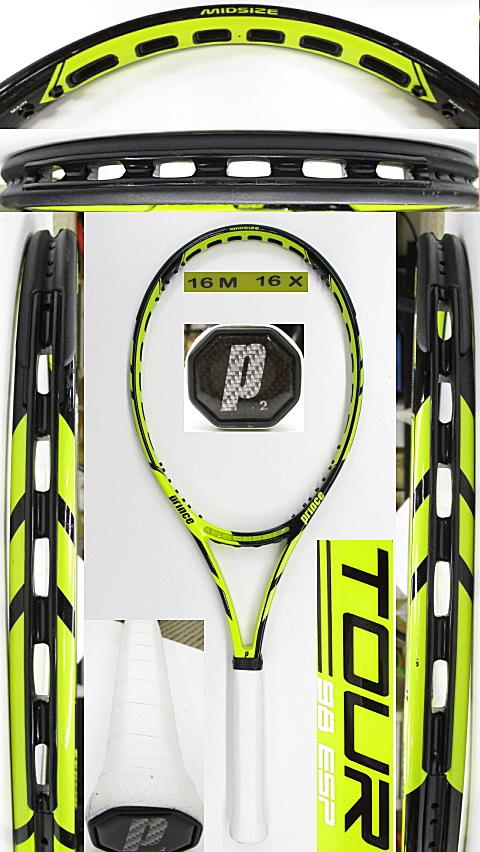 【中古 テニスラケット】P0721 プリンス ツアー98ESP