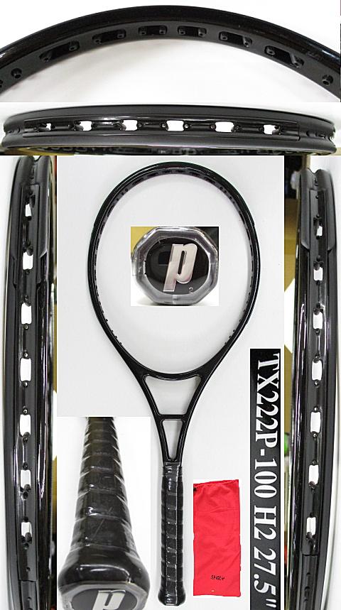 【中古 テニスラケット】P0723 プリンス EXO3グラファイト プロストック
