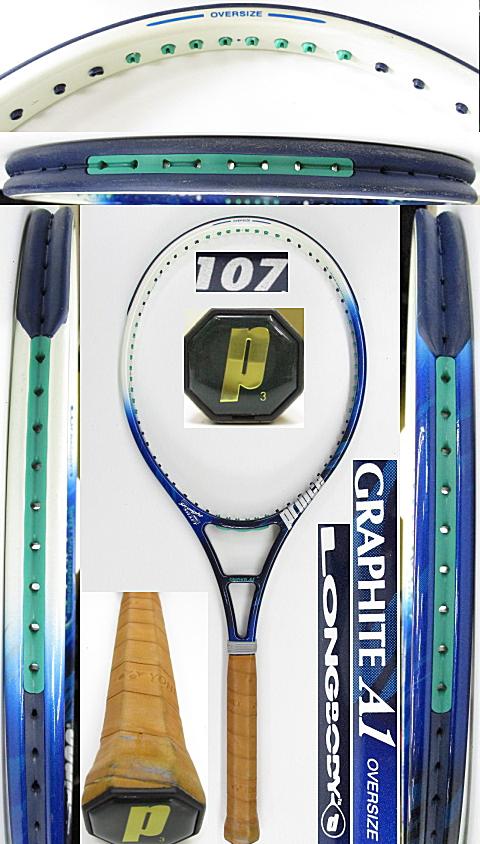 【中古 テニスラケット】P0725 プリンス グラファイトA1 オーバーサイズ