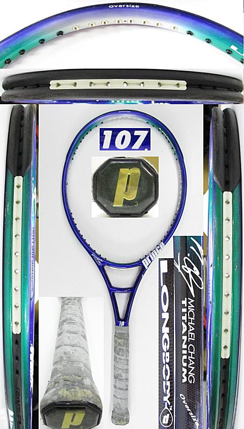 【中古 テニスラケット】P0726 プリンス マイケルチャン チタニウム オーバーサイズ
