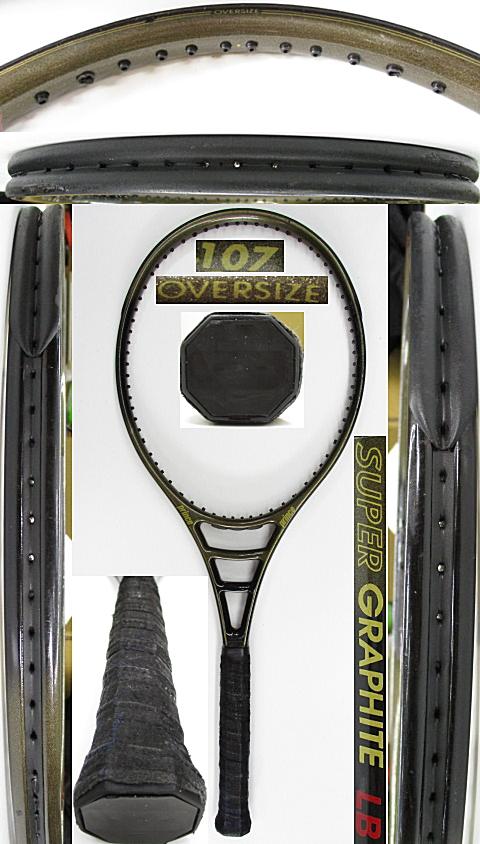 【中古 テニスラケット】P0733 プリンス スーパーグラファイトLB オーバーサイズ