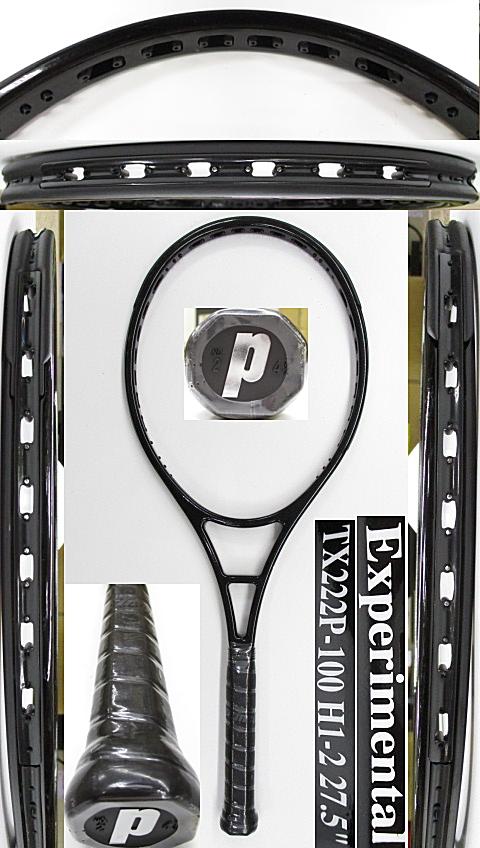 【中古 テニスラケット】P0735 プリンス EXO3グラファイト100 エクスペリメンタル