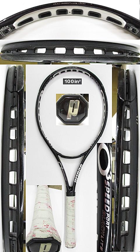 【中古 テニスラケット】P0736 プリンス O3スピードポート ブラックライト