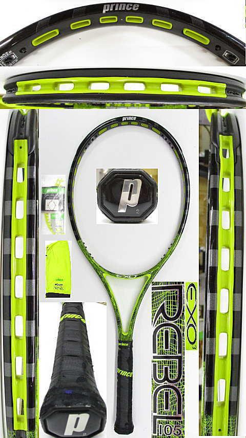 【中古 テニスラケット】P0738 プリンス EXO3レベル105