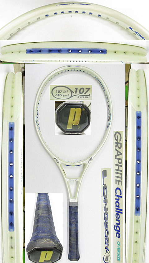 【中古 テニスラケット】P0745 プリンス グラファイトチャレンジ