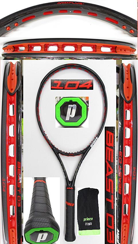 【中古 テニスラケット】P0747 プリンス ビースト オースリー104