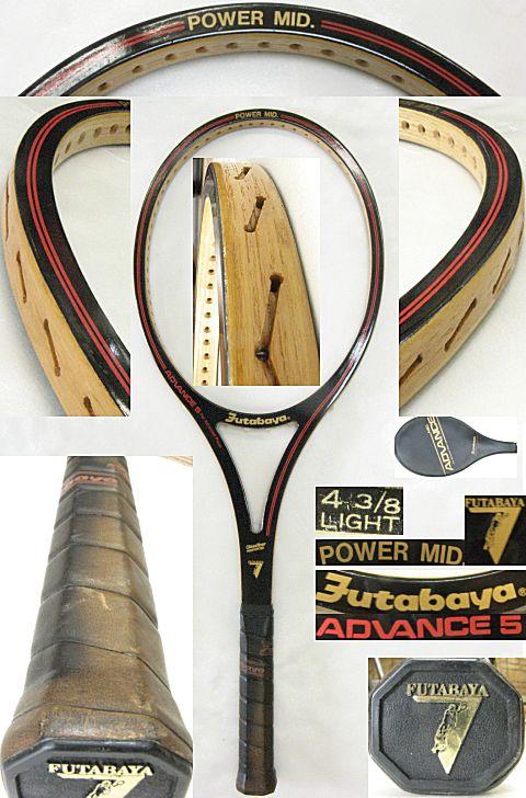 【中古 テニスラケット】VI-0010 フタバヤ アドバンス5