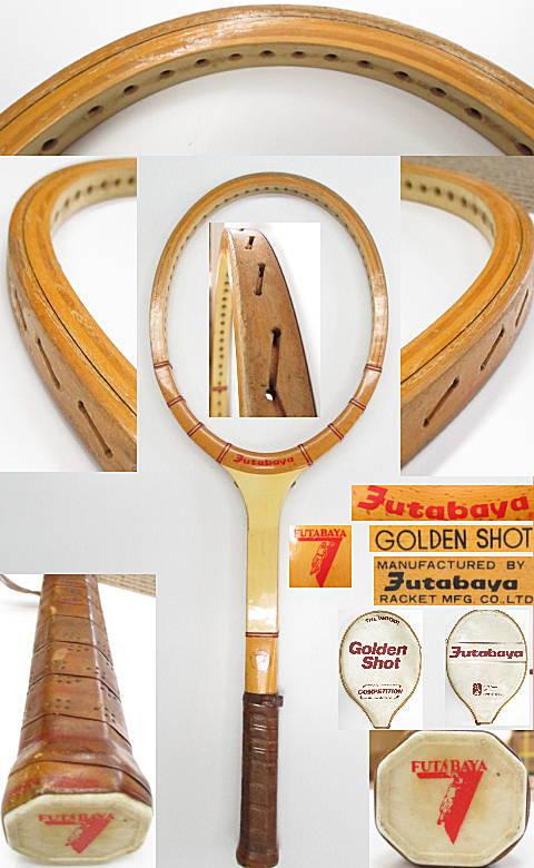 【中古 テニスラケット】VI-0017 フタバヤ ゴールデンショット