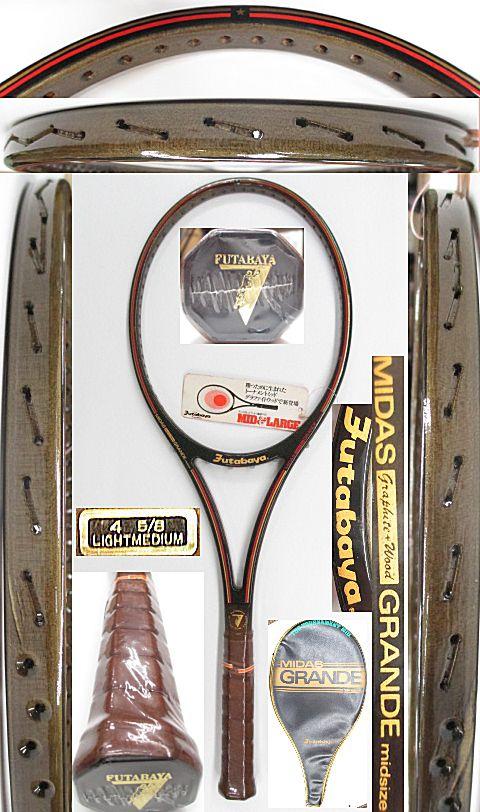 【中古 テニスラケット】VI-0021 フタバヤ マイダスグランデ