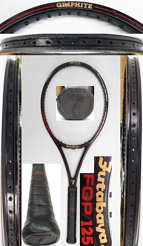 【中古 テニスラケット】VI-0041 フタバヤ FGP/125