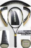 【中古テニスラケット】フォルクル DNX V1 ミッドプラス