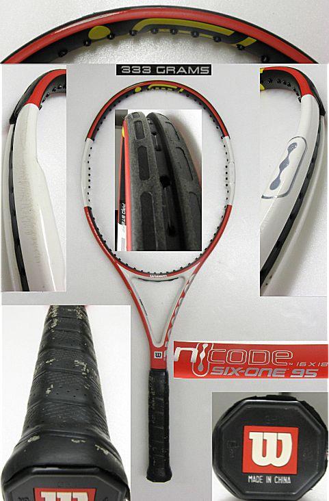 【中古テニスラケット】ウイルソン エヌシックスワン95US nSIX-ONE95 US