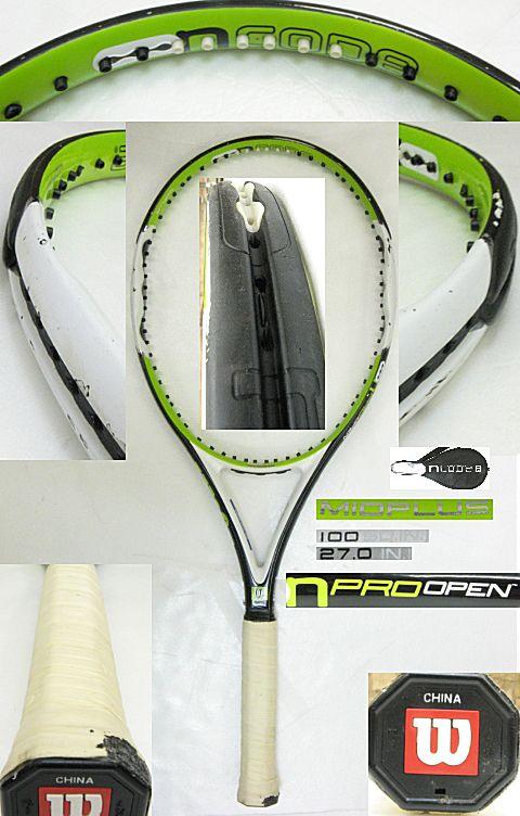【中古テニスラケット】ウイルソン nプロ オープン nPRO OPEN