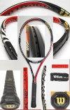【中古 テニスラケット】SIX.ONE BLX95/JP