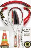 【中古 テニスラケット】ウイルソン プロスタッフ SIX.ONE90
