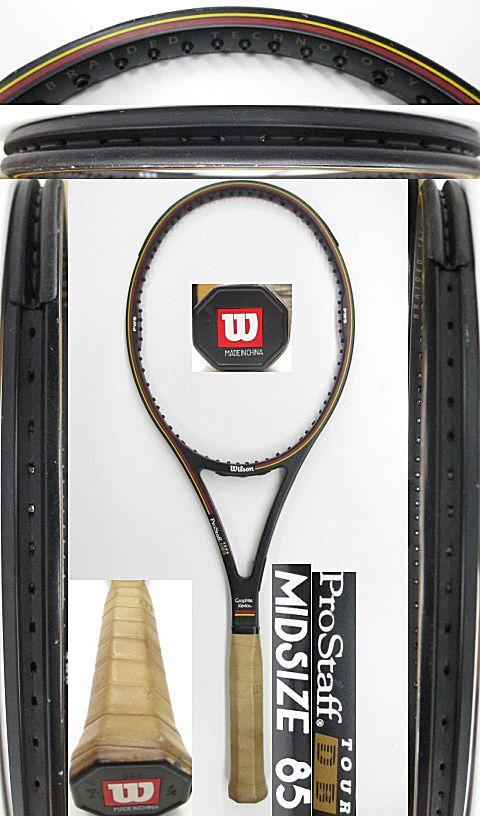 【中古 テニスラケット】 W0960 ウイルソン プロスタッフ ツアーDB85