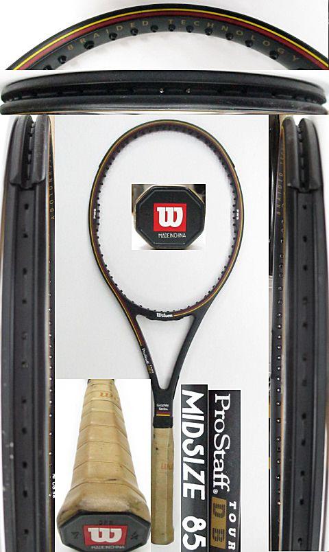 【中古 テニスラケット】 W0961 ウイルソン プロスタッフ ツアーDB85
