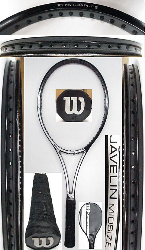 【中古 テニスラケット】 W0975 ウイルソン ジャベリンMID