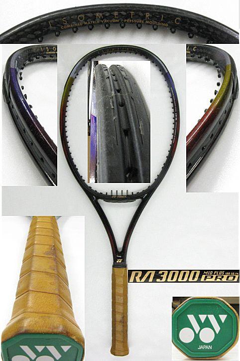 【中古テニスラケット】ヨネックス RA3000プロ ミッドプラス RA-3000PRO MIDPLUS