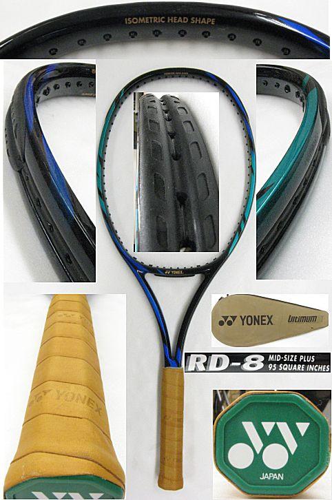 【中古テニスラケット】ヨネックス RD-8 RD-8