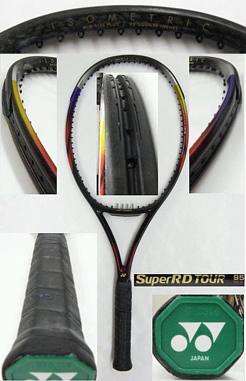 【中古テニスラケット】ヨネックス スーパーRD ツアー95 SUPER RD TOUR 95