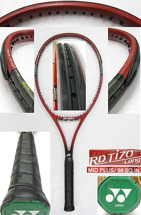 【中古テニスラケット】ヨネックス RDTi70ロング ミッドプラス RDTi70 LONG MIDPLUS