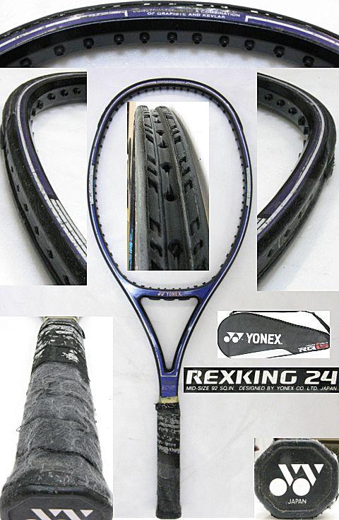 【中古テニスラケット】ヨネックス R-24 REXKING 24