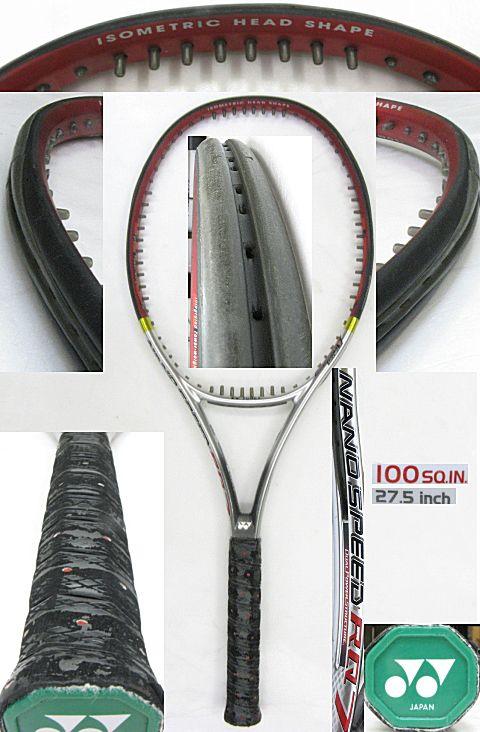 【中古テニスラケット】ヨネックス ナノスピードRQ7 NANOSPEED RQ7