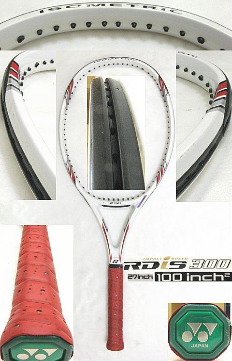 【中古テニスラケット】ヨネックス RQiS300 RQiS300