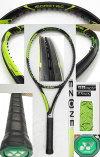 【中古 テニスラケット】EZONE Ai98