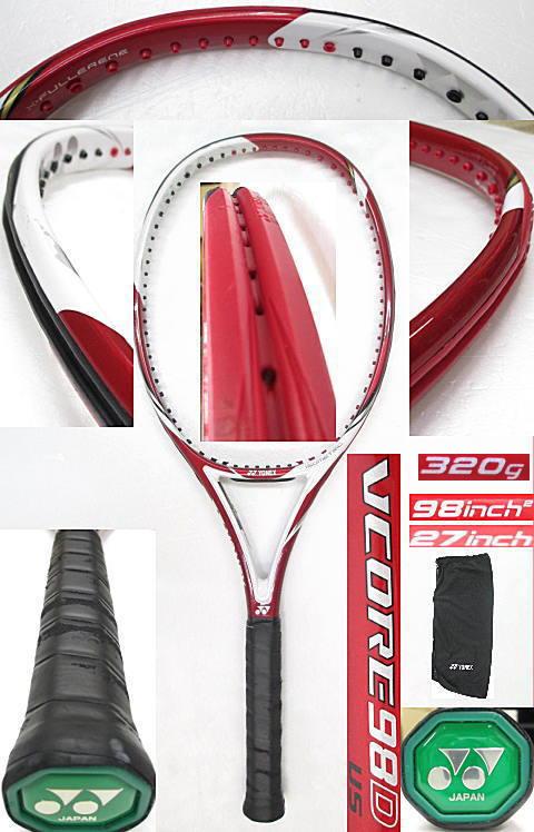 【中古 テニスラケット】Y0470 ヨネックス VCORE 98D US