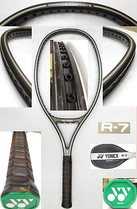 【中古 テニスラケット】Y0471 ヨネックス R-7